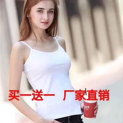 21011/【买一送一】纯色小吊带背心女棉质修身显瘦百搭女学生上衣打底衫