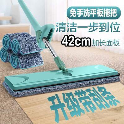 37654/网红免手洗拖把桶懒人拖家用大号干湿两用平板拖地一拖净地板推棉