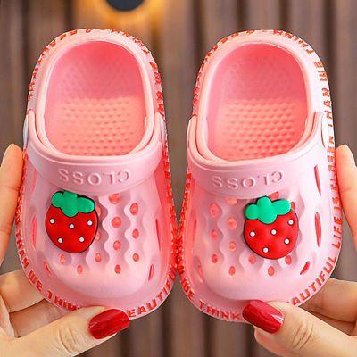 36909/【质量超好洞洞鞋】儿童洞洞鞋男童女童可爱卡通包头室内软底防滑