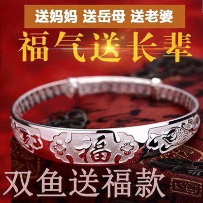 13239/凤祥纯银S999手镯女千足实心银镯子推拉款妈妈款奶奶母亲节的礼物