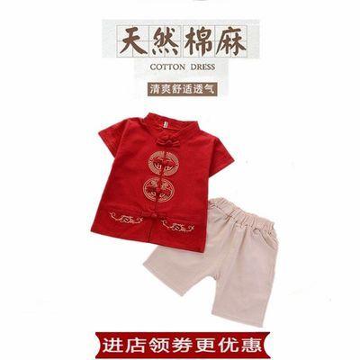 75356/夏季童装男童短袖棉麻盘扣汉服套装儿童唐装中国风宝宝周岁礼服