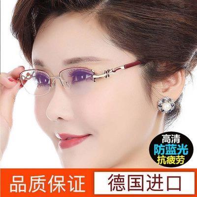 73950/时尚优雅老花镜女 防蓝光抗疲劳150/200/250度中老年人老光眼镜