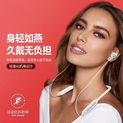 56950/挂脖子运动蓝牙耳机高音质挂颈戴式超长双耳塞式红米小vivo通用型