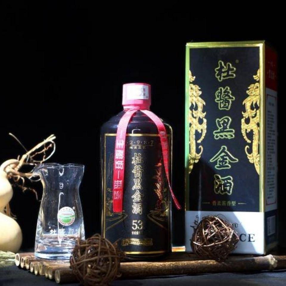杜酱黑金酒酱香白酒酒都酒乡500MLx6瓶起发批发优惠53%度白酒