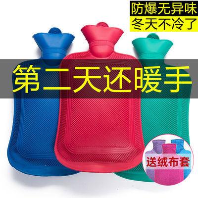 橡胶热水袋注水灌水充水暖水袋大小号暖手宝加厚防爆暖宫暖腰痛经