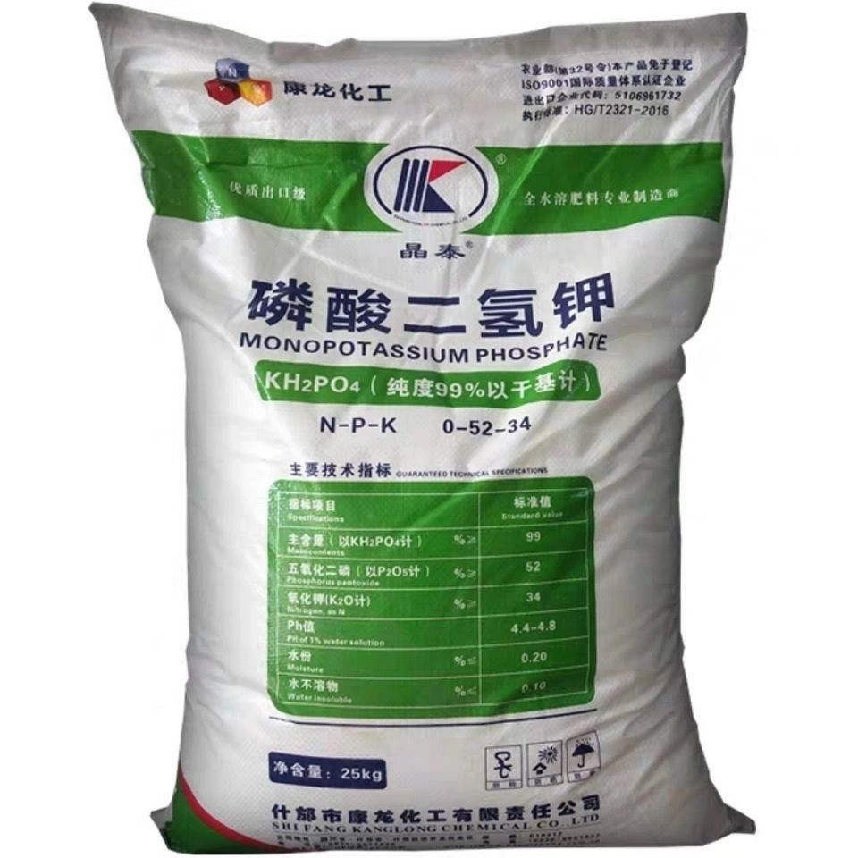 【2.5公斤】厂家直销磷酸二氢钾叶面肥 果树 花肥  磷肥钾肥