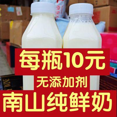 湖南城步南山牧场酸奶吧  南山草原南山纯鲜奶 纯牛奶 无添加剂