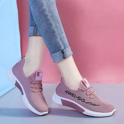 13249/鞋子女2021新款老北京布鞋女百搭休闲鞋百搭运动鞋单鞋网鞋女盲盒