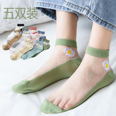 夏季袜子女ins小雏菊短袜浅口隐形玻璃丝袜薄款水晶船袜