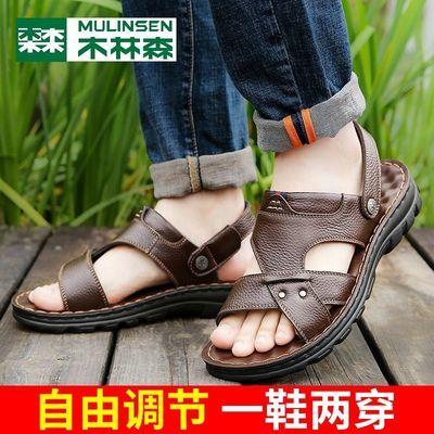 72394/木林森凉鞋男士真皮2021夏季新款休闲沙滩男鞋两用外穿爸爸凉拖鞋