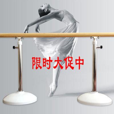 30508/雷尊舞蹈把杆移动式可升降家用舞蹈房爵士舞瑜伽体操健美压腿把杆
