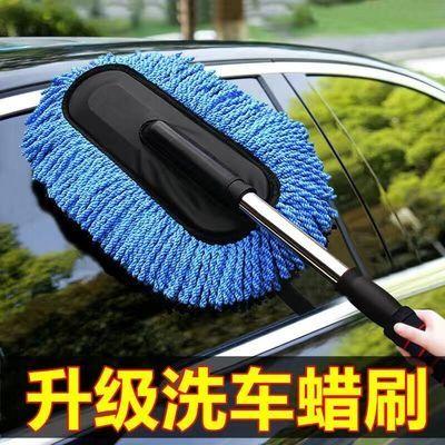 汽车用品可伸缩升级蜡拖除尘掸子擦车套装拖把洗车刷车清洁工具