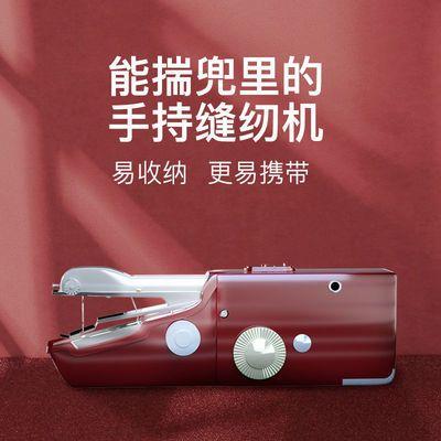 74033/电动缝纫机迷你缝包机手提式小型家用手动吃厚裁缝机配件缝衣新款