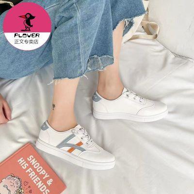 PLOVER小白鞋子女2021新款春秋百搭学生板鞋休闲平底透气夏季运动