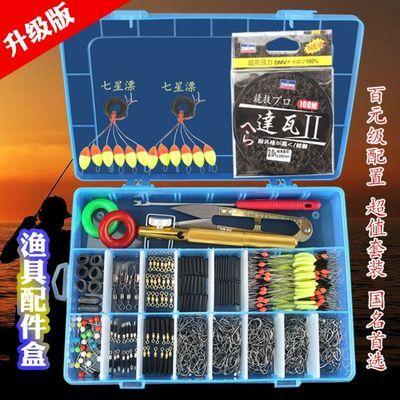 21925/鱼钩套装全套6+1太空豆漂座铅皮座8八字环配件组合散装渔具连接器