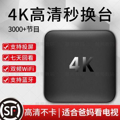 华为芯网络电视盒子无线家用WiFi机顶盒语音魔盒电信移动全网通