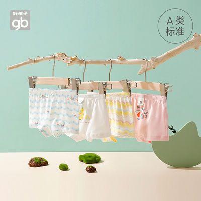 38802/好孩子Goodbbay儿童内裤4条装女童内裤纯棉夏款三角平角儿童短裤