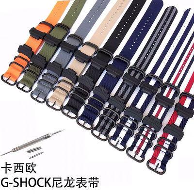 57353/适配卡西g-shock GW-M5610 DW-5600 GA-110 100帆布尼龙表带16mm