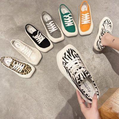 9071/芒果头丑萌白色帆布鞋女2021新款潮韩版百搭超火豹纹夏季小众板鞋