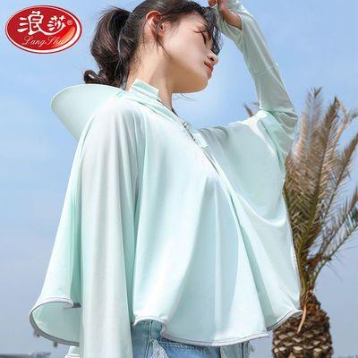24255/浪莎冰丝防晒衣服女新款夏季薄款短款宽松韩版高档防晒服透气外套