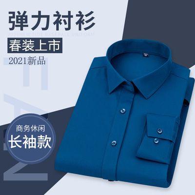 2021新款春夏季男士长袖弹力衬衫韩版修身商务男纯色休闲职业正装