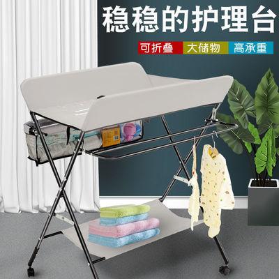 24166/尿布台新生婴儿护理台换尿布换衣按摩洗澡抚触台可折叠多功能家用