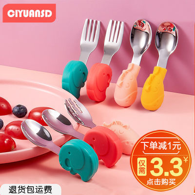 小宝宝学吃饭训练勺子短柄把勺叉子硅胶宝宝婴儿童餐具套装辅食勺