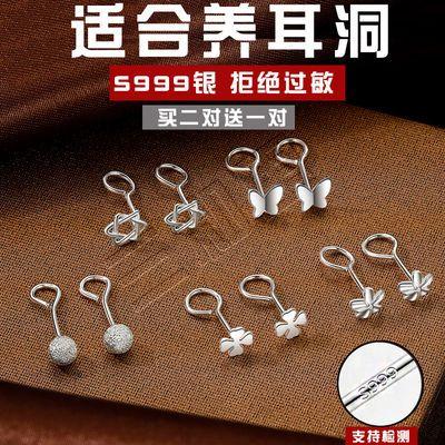 72626/S999纯银耳钉女睡觉不用摘气质防过敏耳环小巧学生养耳洞足银耳饰