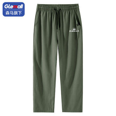 62508/Glemall森马旗下男士2021新款潮牌运动工装春夏长裤宽松九分裤子