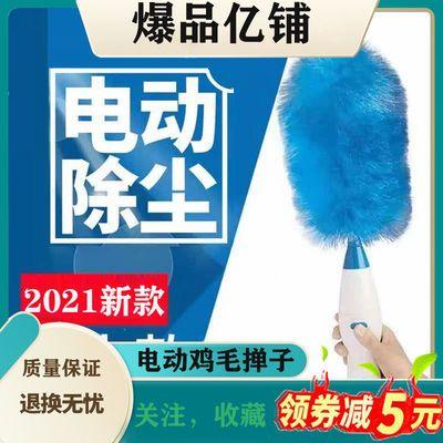 电动静电除尘掸子鸡毛掸吸灰尘除尘神器清洁扫灰家用360度充电款
