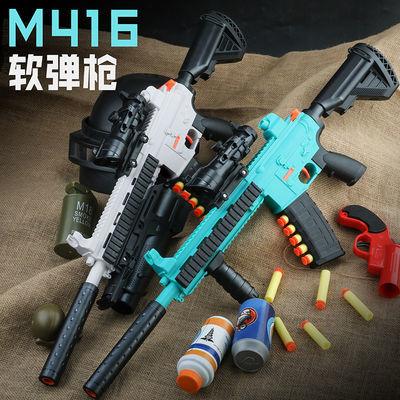M416玩具枪儿童男孩机关枪手枪10岁狙电动连发和平精英吃鸡软弹枪