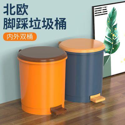 75023/恒澍垃圾桶家用带盖客厅创意卫生间厕所大号厨房大容量卧室脚踩式