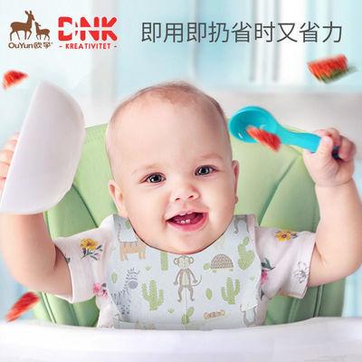 欧孕宝宝吃饭围兜防水免洗一次性婴儿饭兜围嘴口水巾男女宝宝