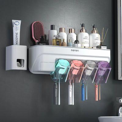 78874/牙刷置物架套装多功能牙刷牙杯置物架卫生间用品免打孔挤牙膏神器