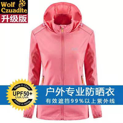 47932/UFP50+户外防晒衣女情侣款连帽透气夏季薄款防紫外线长袖外套风衣