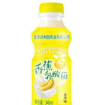 香蕉味果味饮品
