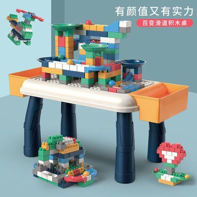 39799/儿童积木桌多功能兼容中颗粒拼装开发创意益智男宝女孩游戏学习桌