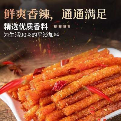 农庄一族手工辣条面筋棒棒小包装湖南平江休闲麻辣食品300g/包