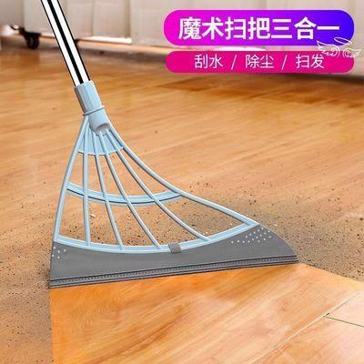 加大款韩国黑科技超级除尘地刮扫把扫地笤帚家用神器刮水拖把扫地