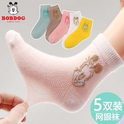 儿童袜子纯棉春秋薄款透气男女童男孩中筒婴儿宝宝夏季网眼棉袜