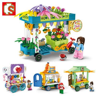 75915/森宝601101-08迷你街景移动售卖车外卖手推车益智小颗粒积木玩具