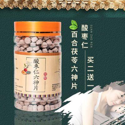 【酸枣仁六神片】酸枣仁百合茯苓桑葚大枣薏米压片效果更好茶包