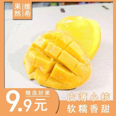 芒果新鲜小台农芒当季热带特价水果批发10斤装整箱现摘