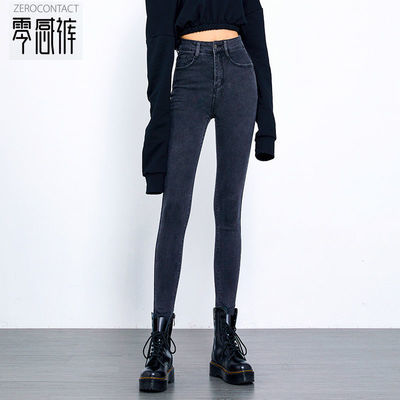26195/牛仔裤女高腰显瘦百搭黑色裤子女2021新款潮春夏装矮个子修身小脚