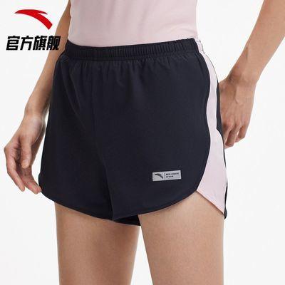 39239/安踏吸湿速干运动短裤女2021跑步训练健身房外穿透气舒适运动裤