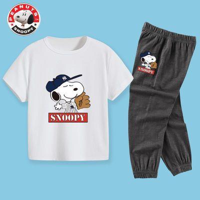 史努比2021新款男童短袖T恤运动裤两件套儿童中大童户外休闲套装