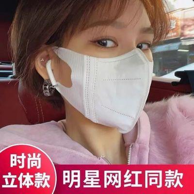 美妙时代白色口罩一次性成人3d立体口罩三层防护含熔喷布宽耳带