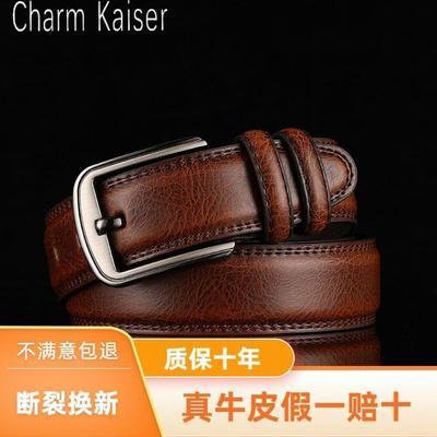 56524/正品CHARM KAISER男士皮带 棕色男学生真牛皮针扣腰带 韩版休闲潮