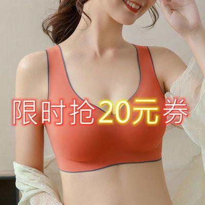19507/撞色系列泰国乳胶内衣女无钢圈胸罩聚拢收副乳无痕美背背心式文胸