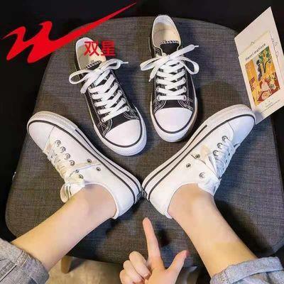 32625/双星帆布女韩版学生经典百搭ulzzang潮港风超火ins板鞋